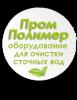 Логотип ООО Пром Полимер