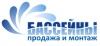 Логотип Pool-Intex