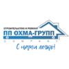 Логотип ppohmagrupp