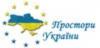 Логотип Простори України
