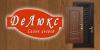 """Логотип Салон дверей """"Делюкс"""""""