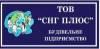 Лого СНГ-ПЛЮС, ООО