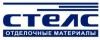 Логотип СТЕЛС