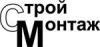 Логотип Стой монтаж