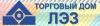 Логотип Торговый дом ЛЭЗ