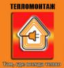 Логотип ООО ТПП Тепломонтаж