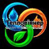 Логотип Тепловиннер. Твердотопливные котлы СЕТ, ГРИНБЕРНЕР