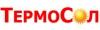 Логотип Термосол