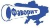 Логотип Трубна компанія ФАВОРИТ
