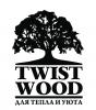 """Логотип Арочная мастерская """"TwistWood"""""""