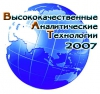 """Лого ЧП """"ВАТ-2007"""""""