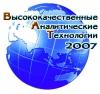 "Логотип ЧП ""ВАТ-2007"""