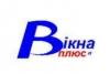 Логотип Окна Плюс Житомир