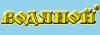 Логотип Магазин Водяной