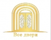 Логотип Компания «Все двери»