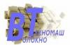 Правила  организации технологического процесса  первичной переработки хлопка-сырца в хлопок-волокно