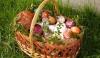 Светлый праздник - Великая Пасха!
