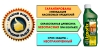Антисептик Lignofix I-Profi (Лигнофикс И-Профи) – гарантированная ликвидация поражений древесины насекомыми-вредителями (шашель, короед, точильщик, усач и пр.).