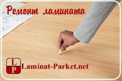 Как заменить поврежденную доску ламината, инструкция