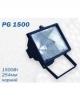 ULTRALIGHT PG 1500