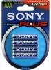 Sony AM4B4A