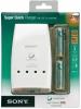 Sony BCG34HRMF4