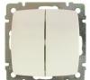 Legrand Выключатель двухклавишный Suno 774608