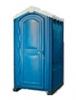 Мобильная туалетная кабина «Global»
