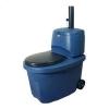 Biolan Сухой туалет  с разделителем