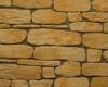 Neostone Облицовочный камень Серия «Бут»