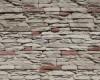 Neostone Облицовочный камень Серия «Рим»