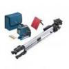 Нивелир Bosch GLL 3-80 P + BS 150