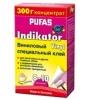 PUFAS EURO 3000 Индикатор Kлей виниловый специальный