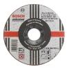 Диск для угловой шлифмашинки Bosch 230x2