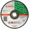 Диск для угловой шлифмашинки Bosch 150x2,5