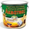 АКВАТЕКС защитно-декоративное текстурное покрытие