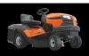 Садовый трактор Husqvarna® CTH 126