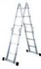 Vinco Лестница четырехсекционная многофункциональная Vinco 4x4 ступени (102404)