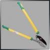 INTERTOOL Ножницы для обрезки веток 740 мм