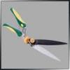 INTERTOOL Ножницы для стрижки травы 330 мм