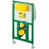 VIEGA Eco Plus для навесного унитаза 606695