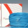 Nexans Кабель нагревательный одножильный резистивный TXLP/1 2600/17 теплый пол - 156,0 м