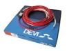 Нагревательный кабель двухжильный DTIP-18 7м