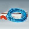Nexans Кабель нагревательный двухжильный резистивный TXLP/2R теплый пол - 23,5 м