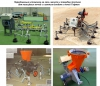 Beralmar Передвижные установки на газе, мазуте и твердом топливе  для кольцевых печей