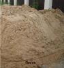 Песчаный карьер Песок строительный