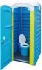 Туалет-кабина дачная (укомплектованная)