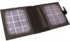 KVAZAR Складное зарядное устройство KV-3.5АM