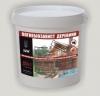 Огнезащитная пропитка для деревянных конструкций ДСА-1 IZO®