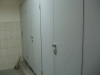 Века Буд Перегородка санитарно-техническая ALT118 серии «Эконом+»